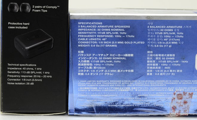 182-HeadPhone-11