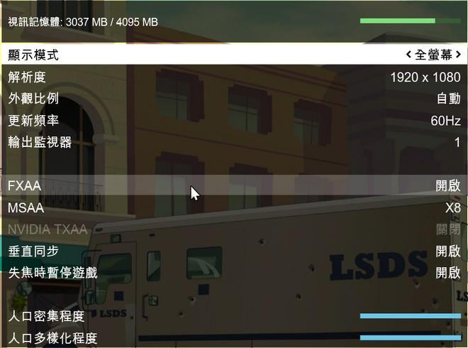 gaming-nb-x7-pro-g751jy-alienware-15-gt80-razer-blade-9