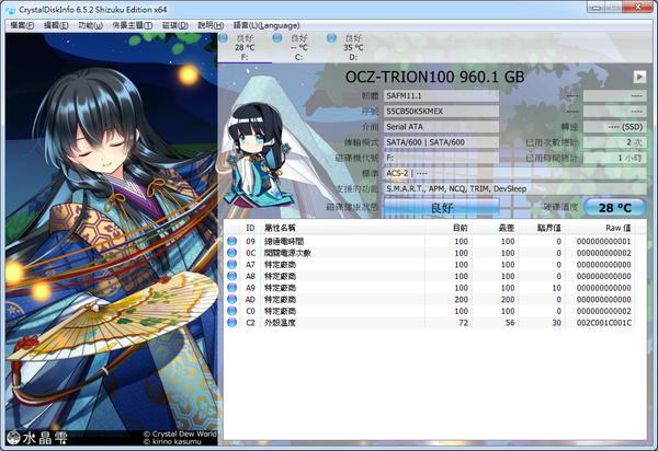 trion_008