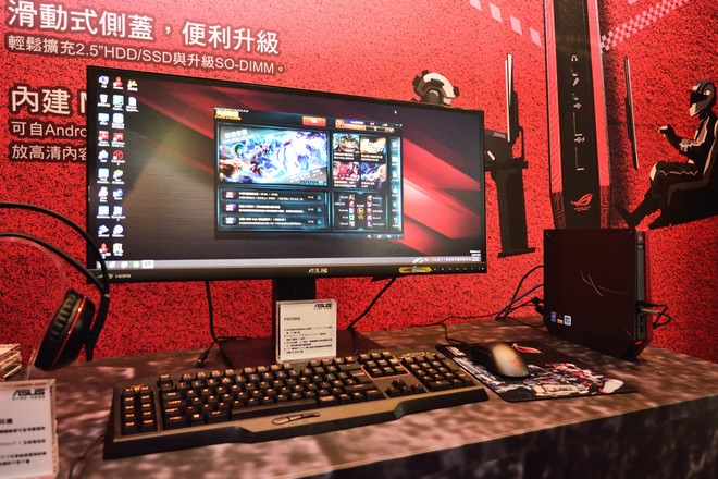 asus-rog-72-game-party-6
