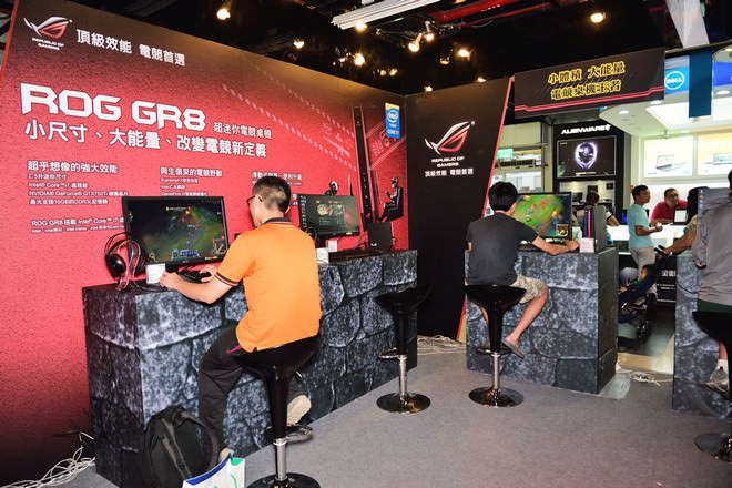 asus-rog-72-game-party-7