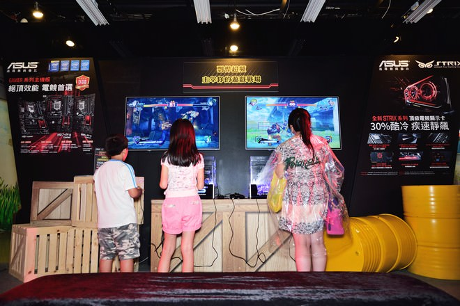 asus-rog-72-game-party-8