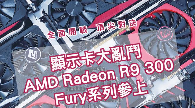 amd-300-pk-nvidia-9001