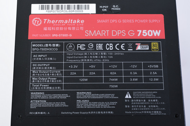 220-Thermaltake Smart DPS G 750W-3