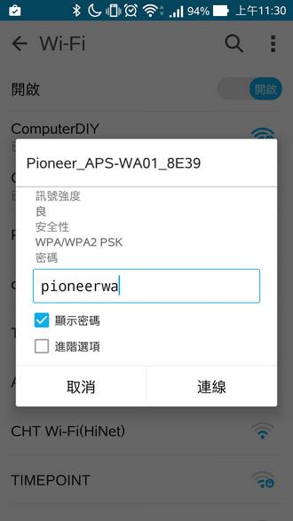 220-Pioneer APS-WA01-4