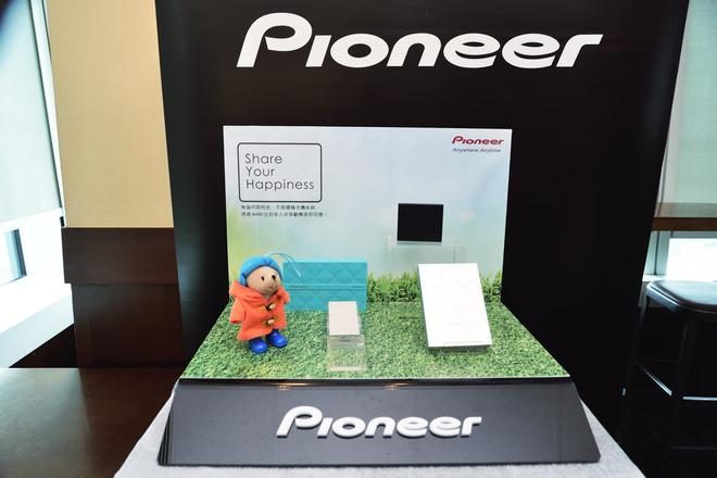 221-Pioneer exp-5