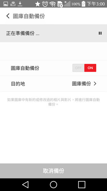 Screenshot_2015-11-26-15-00-37