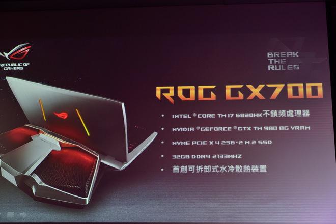 asus-rog-gx700-g752-15