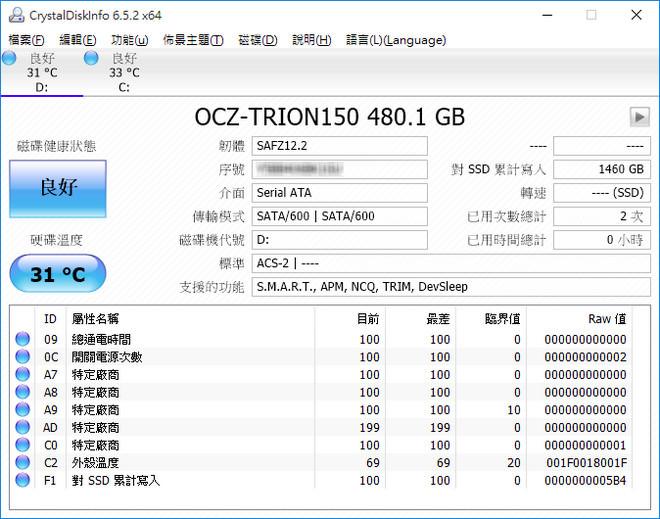 ocz-trion-150-480gb-review-6a