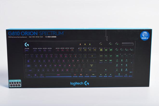 logitech-g810-1