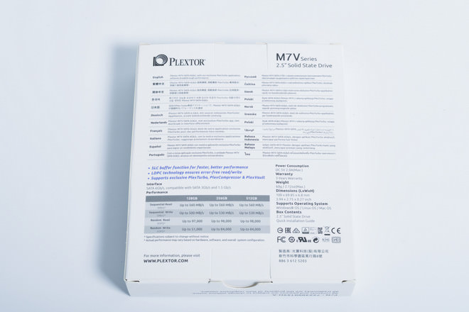 plextor-m7v-ssd-2