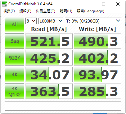m2-m7v-diskmark3