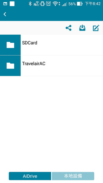 asus-travelair-ac-17