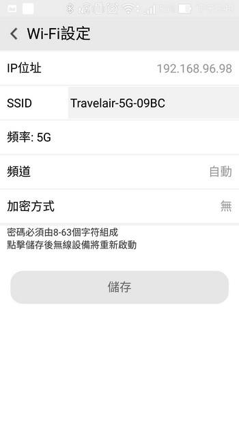asus-travelair-ac-19