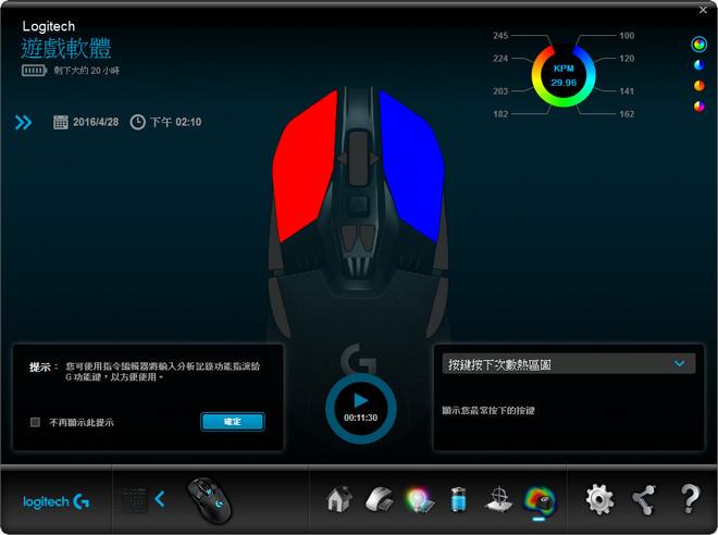 logitech-g900-chaos-spectrum-46