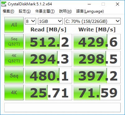 gigabyte-p57w-30