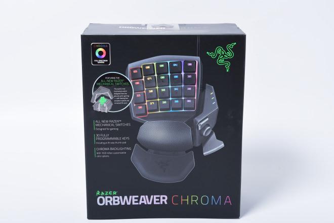 razer-orbweaver-chroma-1