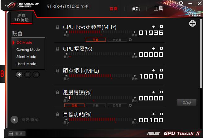 asus-rog-strix-gtx-1080-16