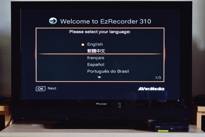 avermedia-ezrecorder-310-13