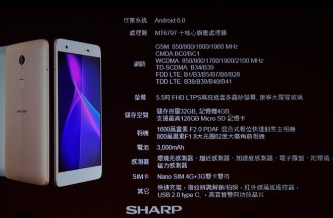 sharp z2 (7)