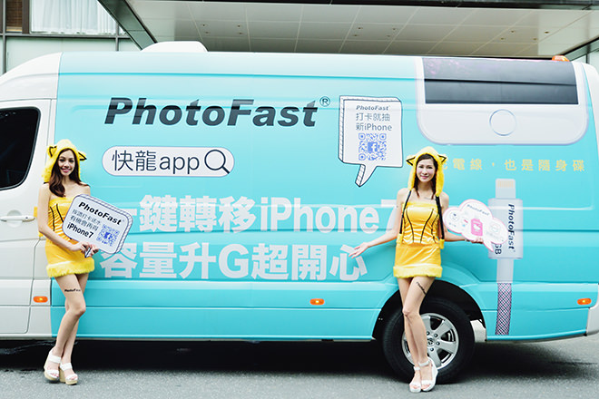 photofast-go-4